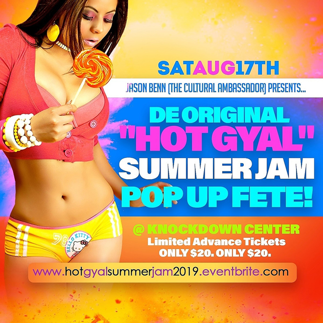 """Hot Gyal Summer Jam"""