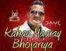 Kaha Maaray Bowjaiya
