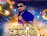 Hum Na Jaane