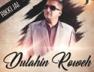 Dulahin Roweh